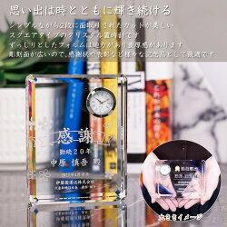 【名入れ無料】クリスタル置き時計DT-6クリスタル製で記念品や退職祝い、周年記念・退職祝い彫刻無料!