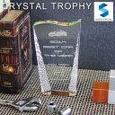 トロフィー クリスタルトロフィー CR-17 名入れ 記念品 表彰状 退職記念 周年記念 創立記念 ゴルフコンペ ホールイン…