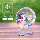 ペット 位牌 クリスタル ガラス KP-4(小) 写真 カラー 両面印刷 誕生石 スワロフスキー レーザー 彫刻 フォト 遺影 …