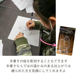 手書き中の写真