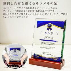 【名入れ無料】ソーダガラス表彰盾DSP-2S(小)クリスタル製で記念品や退職祝い、周年記念・退職祝い彫刻無料!