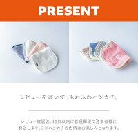 はぐまむ綿毛布袖付きスリーパーベビー2way日本製三河木綿着る毛布赤ちゃん子供秋冬