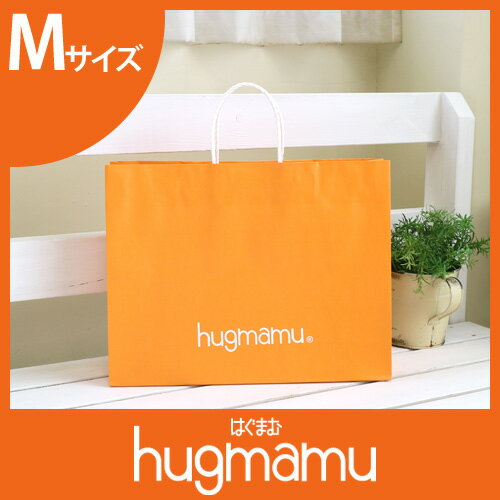 セルフラッピング はぐまむ 紙袋Mサイズ fh-ka-M