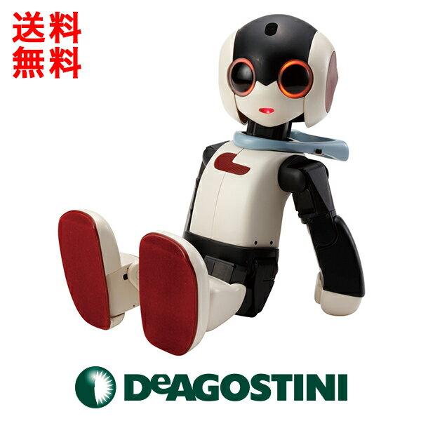 【特装版】ロビ(組立済み完成品)キャリングケース付き デアゴスティーニ ロボット 誕生日 プレゼント 知育玩具 6歳 男の子 女の子 6才 2019 父の日