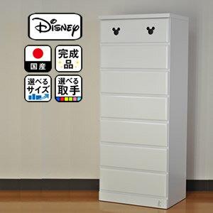 ディズニー チェスト (幅60cm7段エスター)【 家...