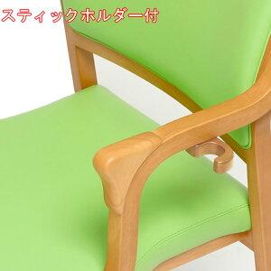 介護 椅子 肘付 (介護椅子 肘付き ステッキホルダー付き)【 介護用イス 肘付き 立ち上がり 楽 椅子 ダイニングチェア 高齢 者 椅子 立ちあがり 高齢者 座り やすい 椅子 介護 スタッキング可