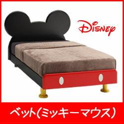 シングルベット ミッキーマウス+マット国産 低反発 | 送料無料 ベッドフレーム シングルベット シングルベッド 木製 ミッキーマウスベット+マット(国産)ご購入低反発 シングル