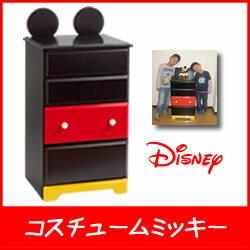 ミッキーマウス グッズ ミッキー送料無料 ディズニー家具 木製 完成品 日本製 チェスト タンス ディズニー コスチューム (ミッキーマウス)ディズニーミニチェスト