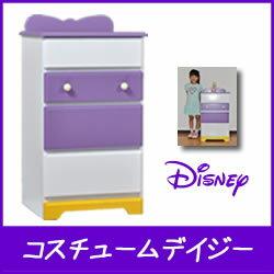 デイジーディズニーグッズ送料無料ディズニー家具木製完成品日本製チェストタンスディズニーコスチュームディズニー玄関に!ディズニーコレクションデイジーインテリアおしゃれモダン北欧