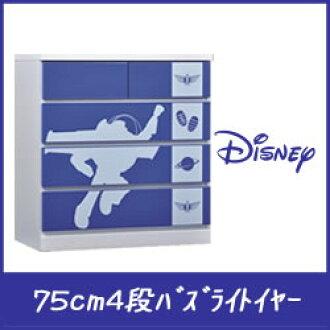 75 cm width 4 cardboard silhouette (Buzz Lightyear)