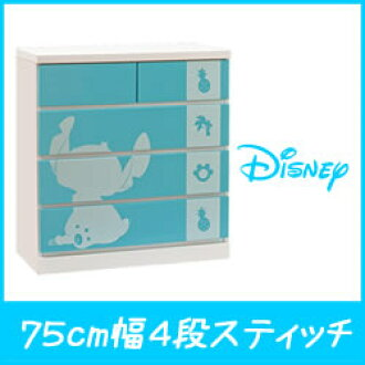 Disney chest 75 cm width 4-silhouette ( stitch ) Disney furniture ディズニータンス Disney fun Disney disney color furniture Disney Interior baby to birth gifts grandchildren gifts baby tons ベビーダンス.