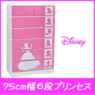 Funny Disney chest 75 cm width 6 cardboard silhouette Disney Princess Disney Princess Aurora Princess snow white toy ディズニータンス Disney disney Cinderella Ariel Belle Jasmine