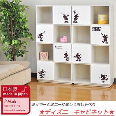 送料無料 木製 完成品 日本製 ディズニー ミッキー キャビネット ミッキーマウス ミニーマウス 幅70cm 幅(ストーリア) インテリア オープンラック 書棚 扉タイプ