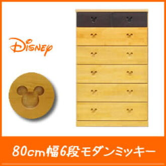 Mickey Disney chest 80 cm width 6-stage モダンミッキー ディズニータンス Disney Interior Disney disney children's chest of drawers birth presents Disney gifts