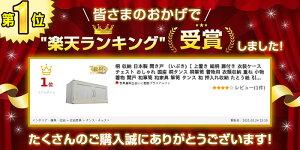 桐収納日本製開き戸