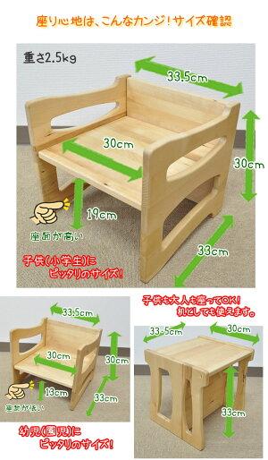 子供椅子キッズチェア木製国産日本製木製入園祝いチェアーベビーチェアー子供用いすコロコロタイプチェアころころ子供いす木製子供用チャイルド木製イスこども椅子子供イスベビーチェアテーブルロータイプこども椅子食事勉強送料無料