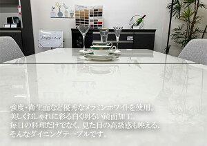 ダイニングテーブル伸長単品4人掛け140180