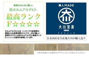 昇降式テーブル120【ルチア】|日本製昇降テーブル120cm昇降式デスク昇降式ダイニングテーブルリフティングテーブルテーブル高さ調節サイドテーブルセンターテーブルローテーブル昇降式サイドテーブルコンパクトサイズオーダー国産大川家具送料無料