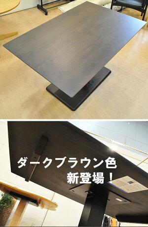 昇降式テーブル120cm