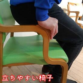 介護 椅子 肘付 (介護椅子 肘付き)【 介護用イス 肘付き 立ち上がり 楽 椅子 ダイニングチェア 高齢 者 椅子 立ちあがり 高齢者 座り やすい 椅子 介護 立ちあがり おしゃれ スタッキング可能 ケアチェア 介護 手すり 介護用品 介護用家具 老人ホーム 自宅介護】