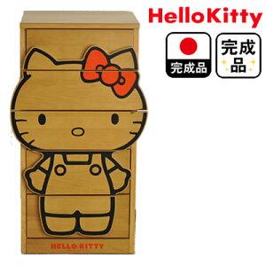 キティチェスト【送料無料】キティちゃんキティーきてぃおしゃれタンスサンリオキティインテリア