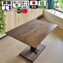 昇降式テーブル 120cm (ルチア)【 日本製 昇降テーブル 120幅 昇降 120 80 100 105 昇降式ダイニングテーブル リフティングテーブル …