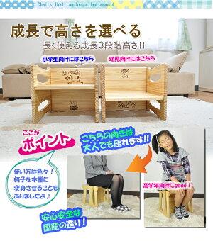 子供椅子ローチェア国産子供椅子木製子どもこどもキッズチェアチェアチェアー日本製おしゃれ学習肘掛子供用いすコロコロころころ子供いす子供用木製イス子供イステーブルロータイプ食事勉強送料無料