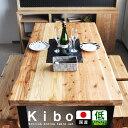 ダイニングテーブルセット ベンチ 4人掛け 無垢 国産 (輝望) 【 ダイニングセット おしゃれ 北欧 木製 4人 無垢ダイニングテーブル …