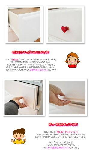 チェスト子供部屋ハイチェスト75cm幅6段(キュアセレクト)