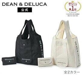 ショッピングバッグ (ブラック/ナチュラル) 人気 ロゴ入り おしゃれ シンプル エコバッグ 折りたたみ 軽量 コンパクト レジ袋 トートバッグ 買い物バッグ シンプル 実用的 ギフト 母の日 父の日