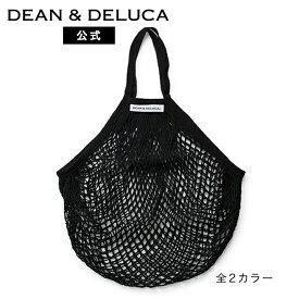 ネットバッグ (ブラック/ナチュラル)エコバッグ マイバッグ 買い物バッグ コンパクト 折りたためる 軽量 編みバッグ フィッシュネット 便利 シンプル