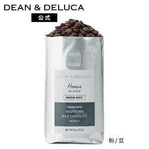 ハウスブレンド (選べる 粉/豆) 227g コーヒー ブレンド (ブラジル/グアテマラ) コーヒー豆 ギフト お返し 手土産 おしゃれ お買い物パンダ