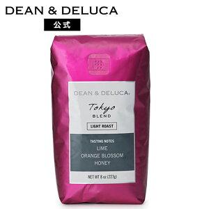 トーキョーブレンド 粉 227gコーヒー(ケニア/ブラジル) コーヒー豆 ギフト お返し お中元 父の日 コーヒー粉 `おしゃれ