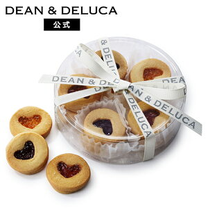 ハートジャムサンドクッキーアソート 3種10個入り 詰め合わせギフト 手土産 お返し 洋菓子 焼き菓子 菓子折り クッキー おしゃれ