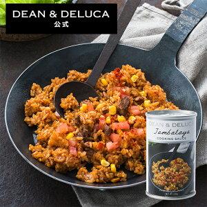 クッキングソース ジャンバラヤ 160g 人気 本格的 お手軽 簡単 ごはんと炒めるだけ メキシカン 料理の素 お中元 父の日