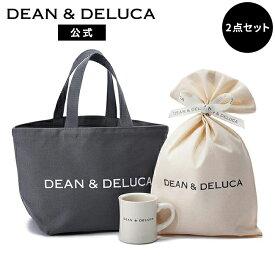 トートバッグとマグカップセット オリジナルギフトバッグ付きトートバッグ 持ち手 マチ付き マグ 陶器 レンジ可 コーヒー 紅茶 お茶 新生活 ギフト プレゼント 実用的