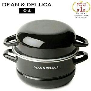 キャセロールL ブラック(18cm) 両手鍋 フタも浅型鍋として使える ホーロー シリコン蓋付き 直火 オーブン 調理器具 キッチンツール おしゃれ シンプル
