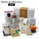 DEAN & DELUCA ハッピーボックス2020(和食材アソート)
