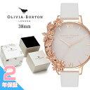 【P5倍 7/11 14:00-7/16 23:59】[2年保証] オリビアバートン Olivia Burton 腕時計 レディース 38mm Olivia Burton Ca…