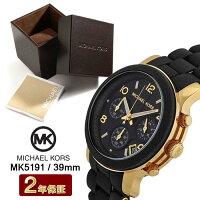 マイケルコース腕時計レディース39mm時計RUNWAYCHRONOGRAPHGOLDTONE&BLACKMK5191ブラックゴールド送料無料クリスマスラッピング無料ギフトクリスマスプレゼント