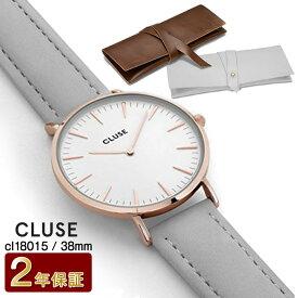 【ポイント5倍 11/19 20:00-11/26 1:59】[2年保証] クルース CLUSE 腕時計 プレゼント ギフト レディース メンズ ユニセックス ローズゴールド&グレーレザー CL18015