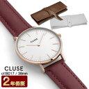 [2年保証] クルース CLUSE 腕時計 プレゼント ギフト レディース メンズ ユニセックス ローズゴールド&ワインレッド…