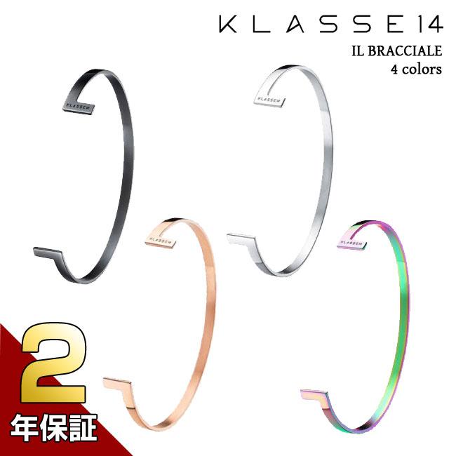 KLASSE14 クラス14 ブレスレット バングル IL BRACCIALE