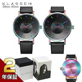 [2年保証] クラス14 KLASSE14 腕時計 プレゼント ギフト MARIO NOBILE VOLARE メンズ レディース 36mm 42mm Rainbow レザーベルト ユニセックス