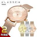 KLASSE14 クラス14 MARIO NOBILE VOLARE メッシュベルト 36mm 腕時計 ユニセックス
