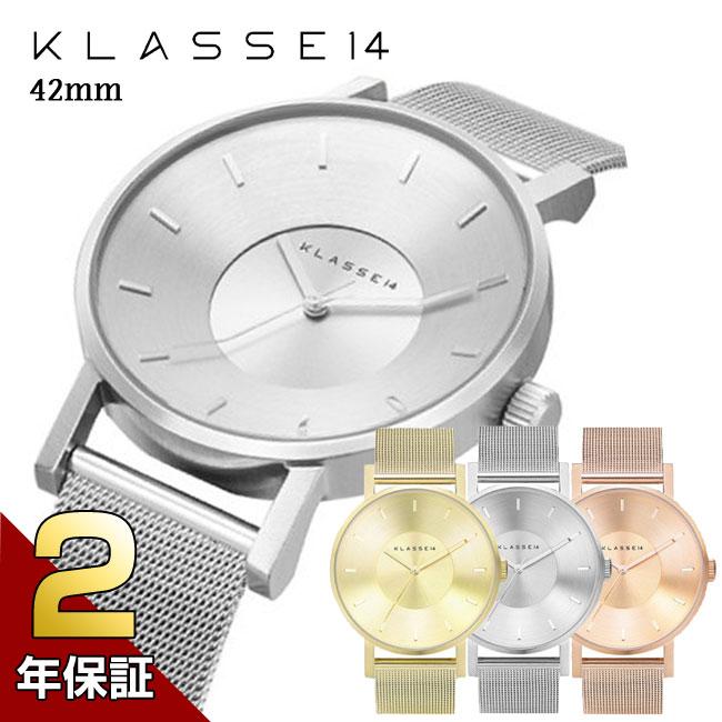 [2年保証]KLASSE14 クラス14 MARIO NOBILE VOLARE 腕時計 メンズ レディース 42mm メッシュベルト ユニセックス プレゼント 母の日