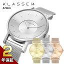 [2年保証] KLASSE14 クラス14 MARIO NOBILE VOLARE 腕時計 メンズ レディース 42mm メッシュベルト ユニセックス プレ…