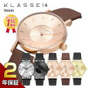 BR[2年保証] KLASSE14 クラス14 MARIO NOBILE VOLARE 腕時計 メンズ レディース 36mm レザーベルト ユニセックス プレ…