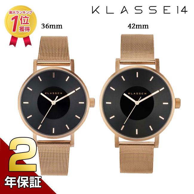 [2年保証]KLASSE14 クラス14 MARIO NOBILE VOLARE 腕時計 メンズ レディース 36mm 42mm DarkRose メッシュベルト ユニセックス プレゼント 母の日