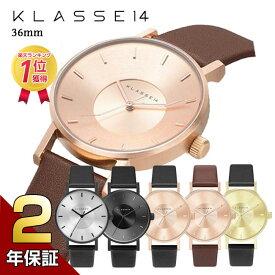 [2年保証]★楽天1位獲得★クラス14 KLASSE14 腕時計 プレゼント ギフト MARIO NOBILE VOLARE メンズ レディース 36mm レザーベルト ユニセックス